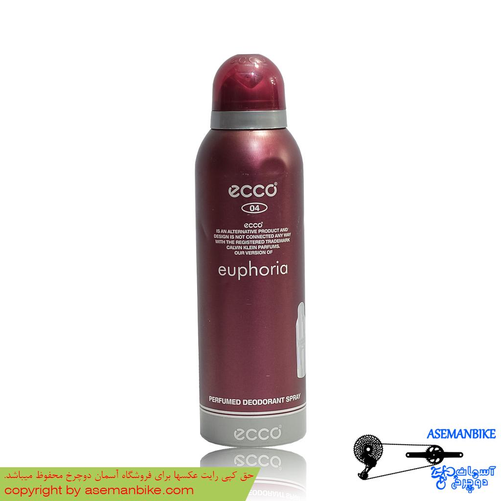 اسپری خوشبو کننده بدن اکو بزرگ مدل افوریا Ecco Body Spray Euphoria