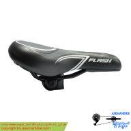 زین دوچرخه فلش بچه گانه Flash Saddle