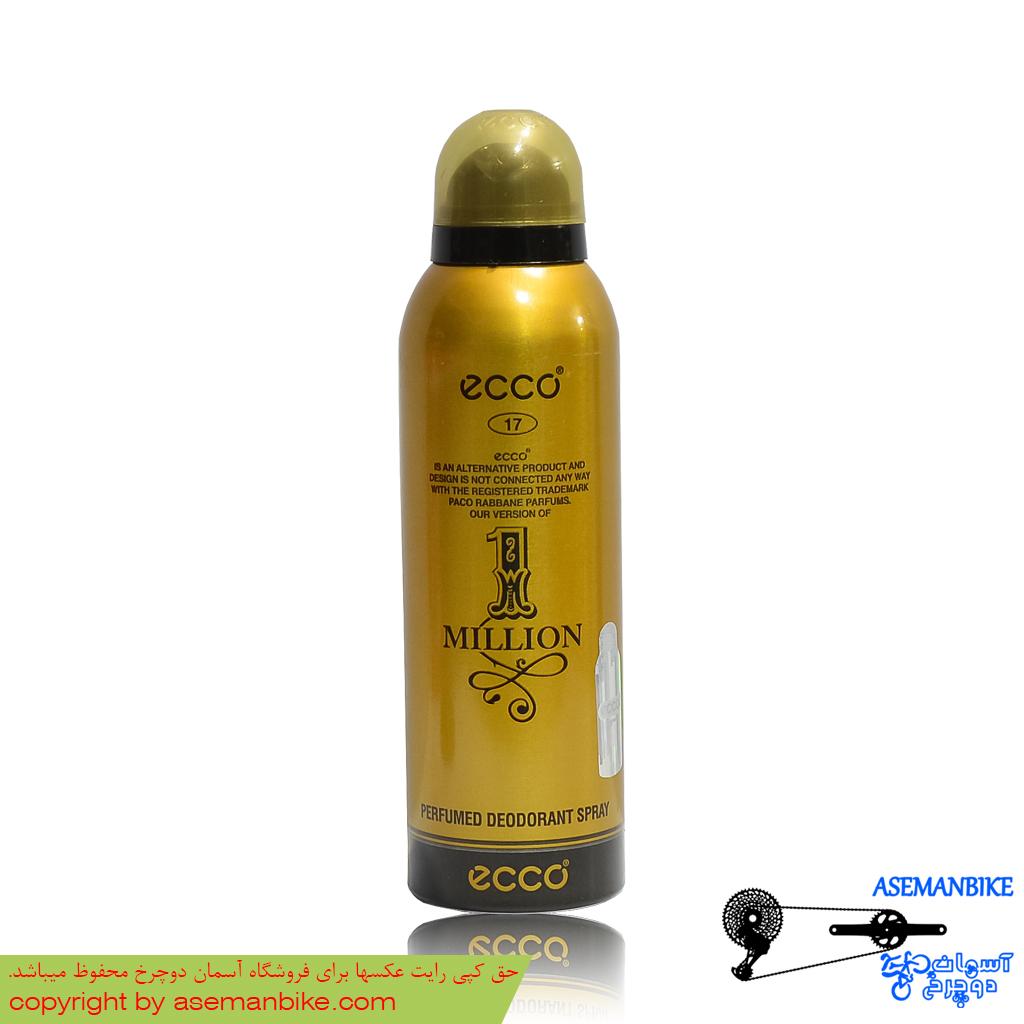 اسپری خوشبو کننده بدن اکو بزرگ مدل میلیون Ecco Body Spray Million