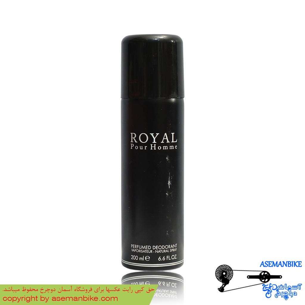 اسپری خوشبو کننده بدن اکو بزرگ مدل رویال Ecco Body Spray Royal