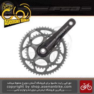 طبق قامه دوچرخه اف اس ای کربن تیم ایشو 50 و 34 دندانه 17.25 میلیمتری FSA Crankset Carbon Team Issue 50x34T 172.5Mm