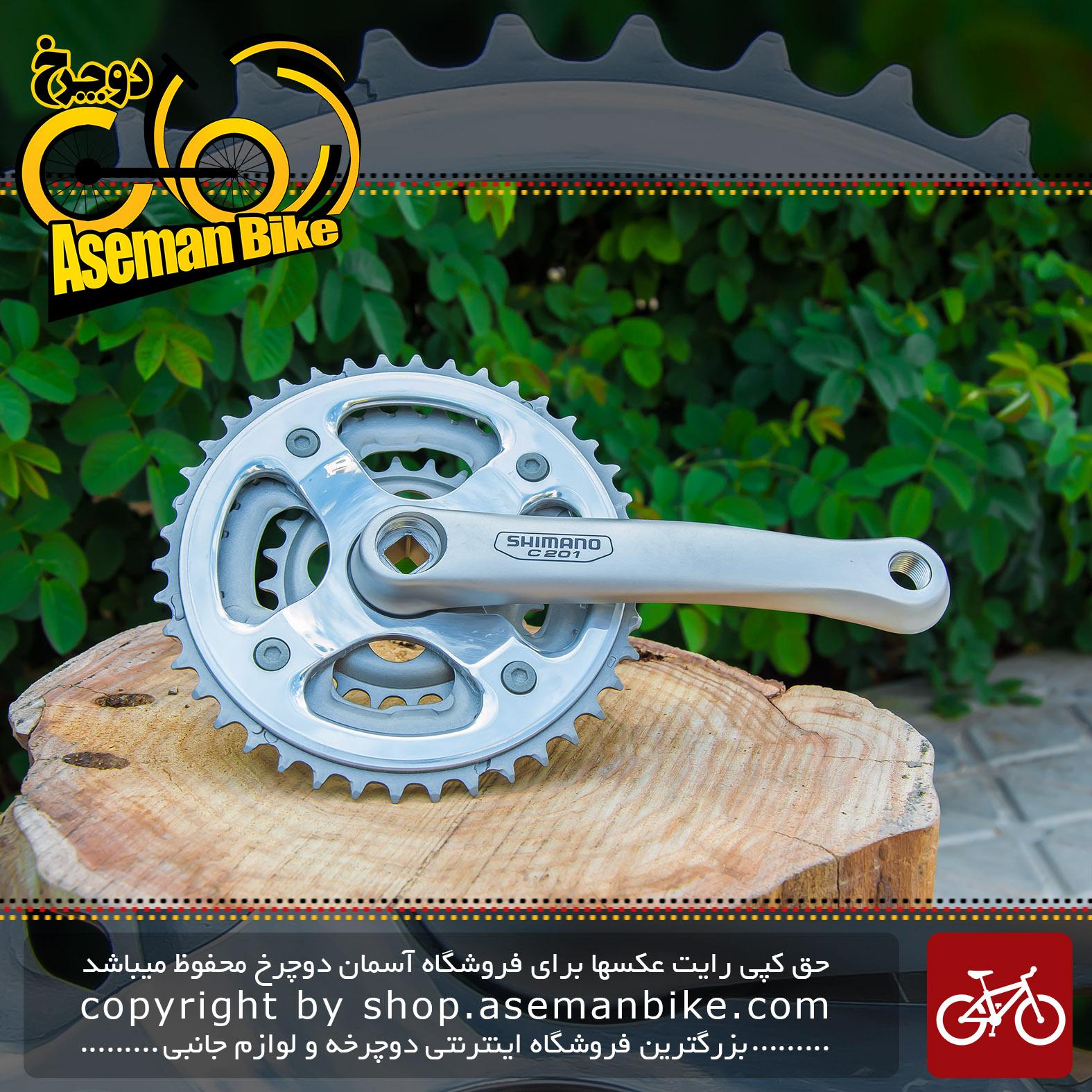 طبق قامه دوچرخه شیمانو سی201 Shimano Crankset C201