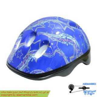کلاه دوچرخه سواری بچه گانه طرح دار آبی Kids Helmet Blue