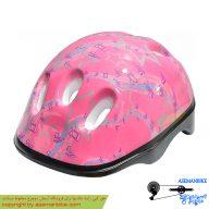 کلاه دوچرخه سواری بچه گانه طرح دار صورتی Kids Helmet Pink