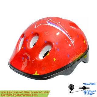 کلاه دوچرخه سواری بچه گانه قرمز Kids Helmet Red