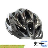 کلاه دوچرخه سواری آر بی سفید خاکستری RB Helmet