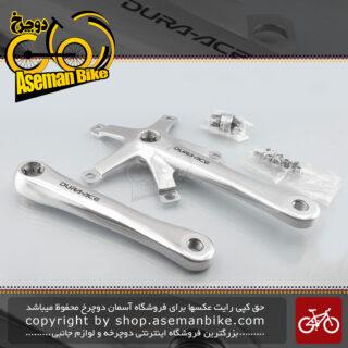 ست قامه دوچرخه کورسی جاده شیمانو مدل دورا ایس اف سی 7710 Shimano On-road Bicycle Crankset Dura Ace FC-7710 Silver