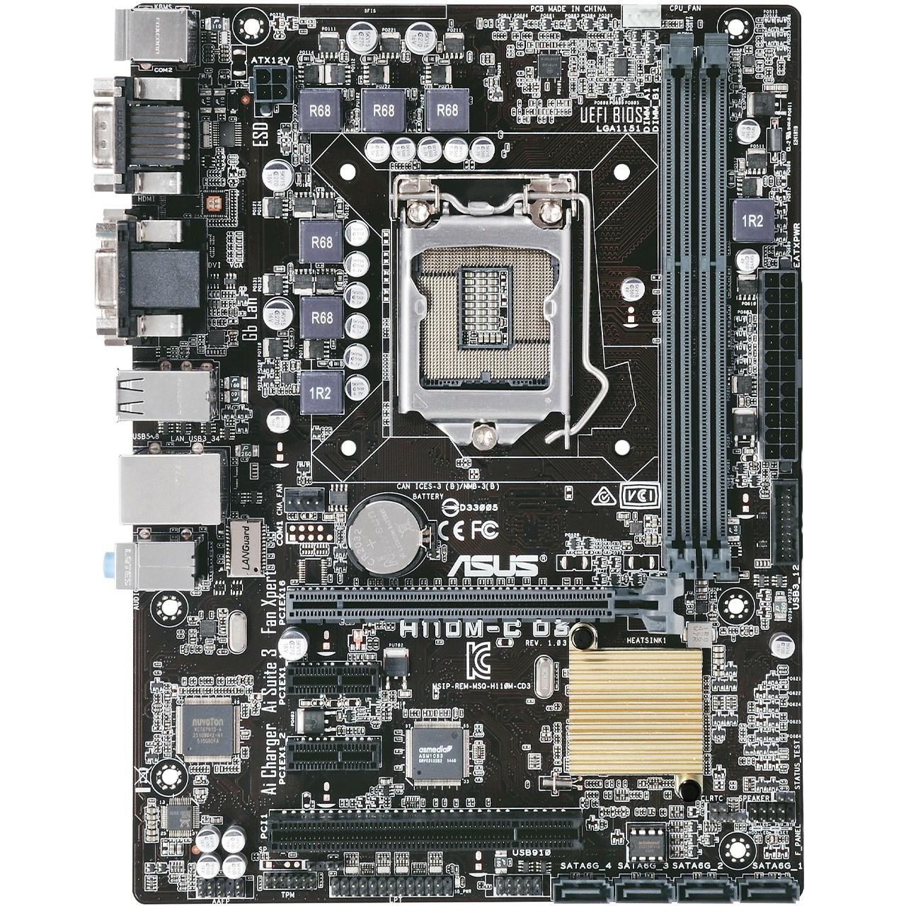 مادربرد ايسوس مدل ASUS H110M-K Motherboard