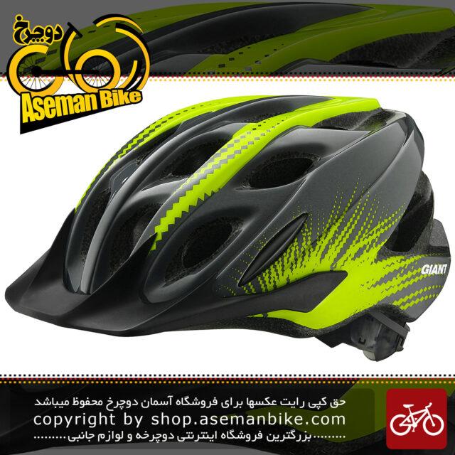 کلاه ايمني دوچرخه سواری شهری و کوهستان جاينت مدل اینسایت Giant Incite Helmet Bicycle