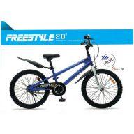 دوچرخه شهري قناري مدل فری استایل آبی سايز 20 Canary City Bicycle Freestyle 20