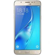 گوشي موبايل سامسونگ مدل Galaxy J7 (2016) J710F/DS 4G دو سيم کارت ظرفيت 16 گيگابايت