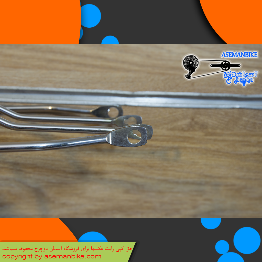 ترک بند دوچرخه دابل ام فلزی MM Bicycle Carrier