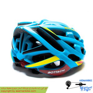 کلاه دوچرخه سواری بوتاچی ابی Bicycle Helmet Bottachi Blue