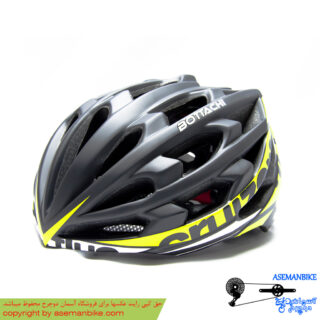 کلاه دوچرخه سواری بوتاچی مشکی زرد Bicycle Helmet Bottachi black yellow
