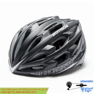 کلاه دوچرخه سواری بوتاچی مشکی Bicycle Helmet Bottachi Black