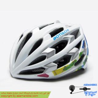 کلاه دوچرخه سواری بوتاچی سفید Bicycle Helmet Bottachi White