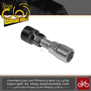 آچار فولیکش دوچرخه جهت باز کردن طبق و قامه ترکام مدل 180 Tercom Cotterless Crank Tool 180