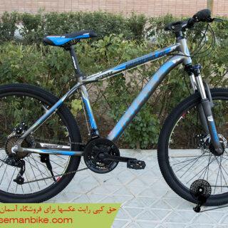 دوچرخه کوهستان اینتنس مدل چمپیون آبی سایز 26 2017 Intense Mountain Bike Champion 26 2017