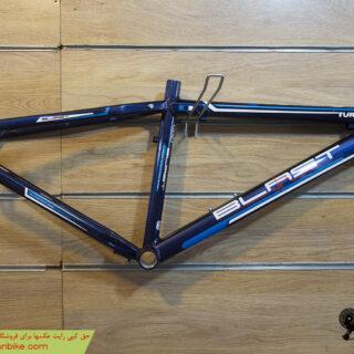 تنه دوچرخه بلست مدل توربو سایز 26 Blast Bicycle Frame Turbo 26
