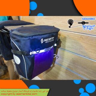 خورجین دوچرخه اسکات مدل اس بی 211 Scott Bicycle Bag 211