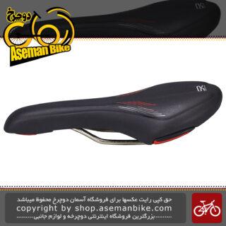 زین دوچرخه سله رویال مدل داردو Selle Royal Dardo