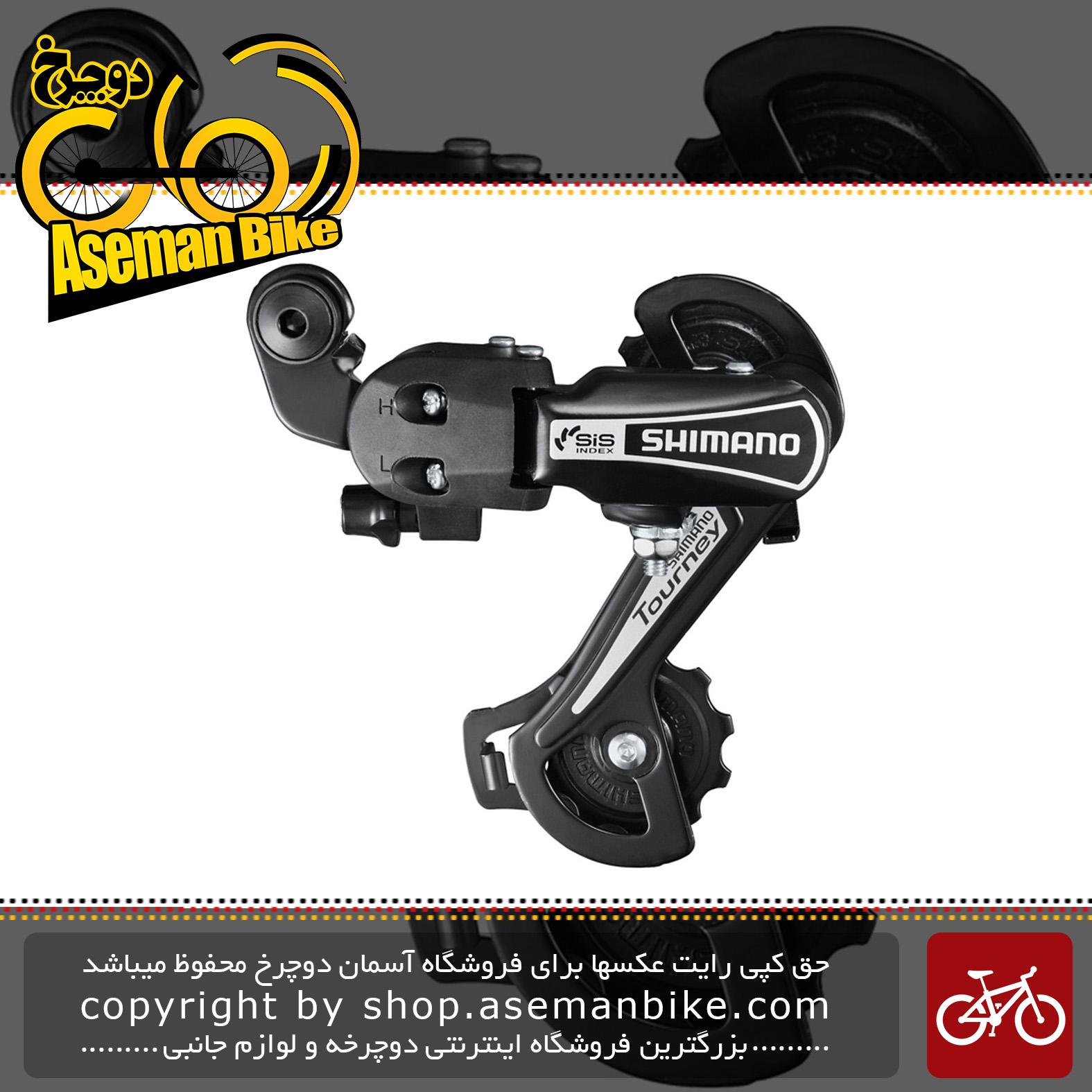شانژمان دوچرخه کوهستان شیمانو تورنی تی وای 21 6 و 7 سرعته Shimano Rear Derailleur TY-21