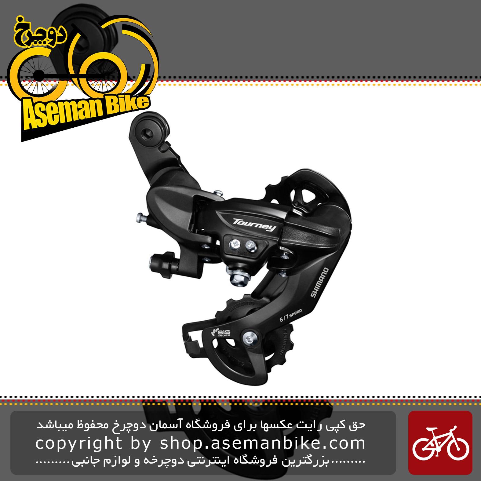 شانژمان دوچرخه کوهستان شیمانو تورنی تی وای ۳۰۰ Shimano Rear Derailleur Tourney TY-300