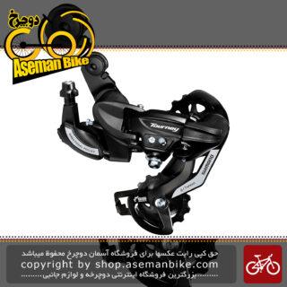 شانژمان دوچرخه کوهستان شیمانو تورنی تی وای 500 6/7 سرعته Shimano Rear Derailleur Tourney TY-500