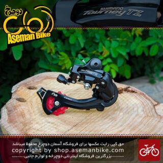 شانژمان شیمانو تورنی تی زد 500 Shimano Rear Derailleur Tourney TZ500