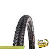 لاستیک دوچرخه کوهستان ماکسیس تیوبلس مدل آیکان سایز 26 در 2.2 Maxxis Tubeless Tire Ikon 26x2.2