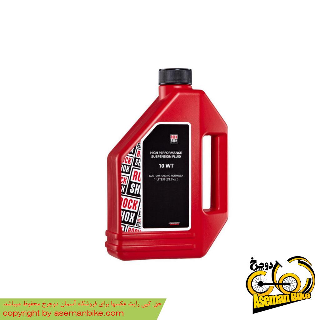 روغن دوشاخ دوچرخه راک شاکس 10 دبلیو تی ۱ لیتر Rock Shox Oil 10wt 1 Liter Suspension Oil