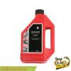 روغن دوشاخ دوچرخه راک شاکس 2.5 دبلیو تی 1 لیتر Rock Shox Oil 2.5wt 1 Liter Suspension Oil