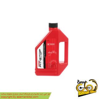 روغن دوشاخ دوچرخه راک شاکس 15 دبلیو تی ۱ لیتر Rock Shox Oil 15wt 1 Liter Suspension Oil