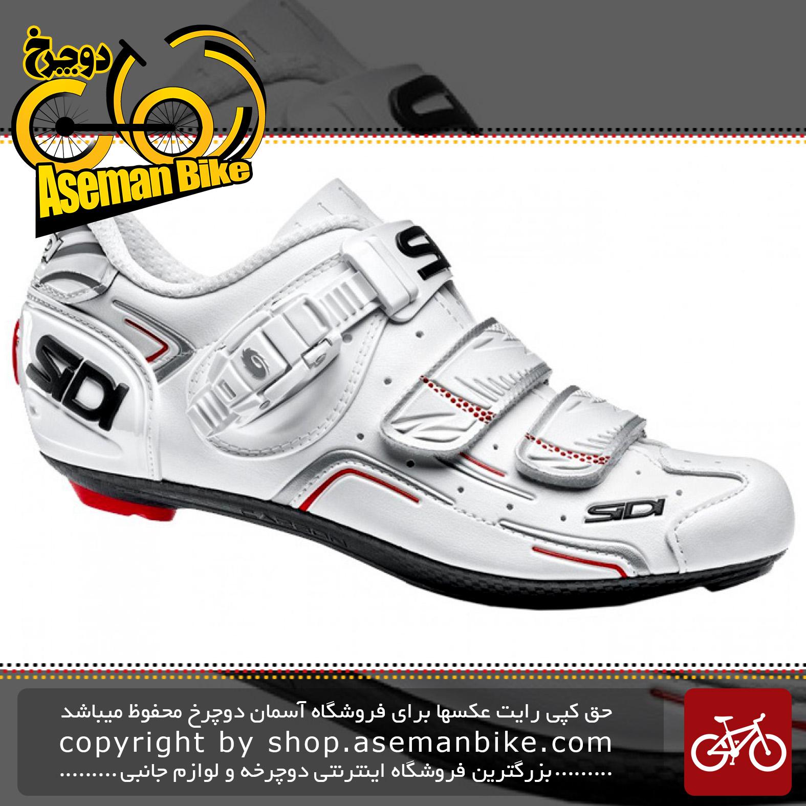 کفش دوچرخه سواری کربن کورسی جاده سی دی ایتالیا مدل لول سفید SIDI On Road Shoes Italy Carbon LEVEL