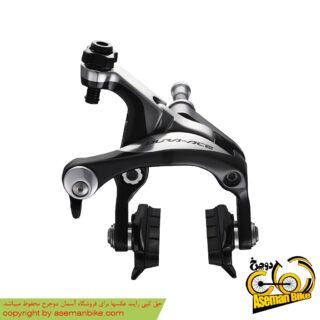 ترمز دوچرخه کورسی شیمانو جلو و عقب دورا ایس بی آر 9000 Shimano Brake Set Dura Ace BR-9000