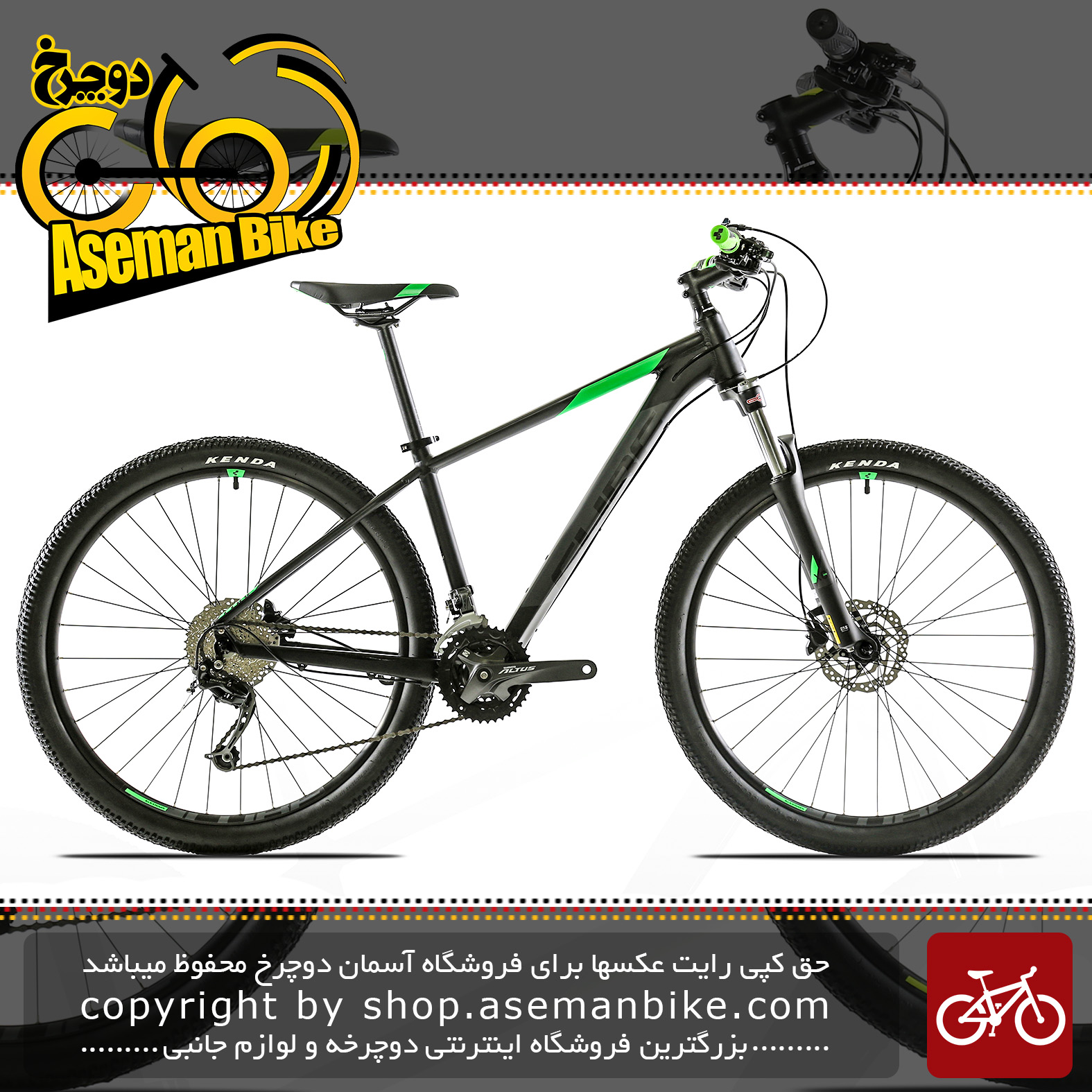 دوچرخه کوهستان کیوب مدل آیم اس ال سایز ۲۷٫۵ سبز آبی CUBE Mountain Bike AIM SL 2017
