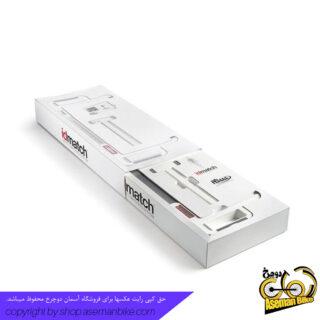 ابزار اندازه گیری سایز زین سله ایتالیا مدل آیدیمچ پروفشنال Selle Italia Kit Idmatch Professional