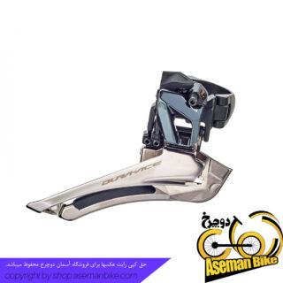 طبق عوض کن دوچرخه شیمانو دورایس Shimano FD R9100 B 34.9 11 Speed