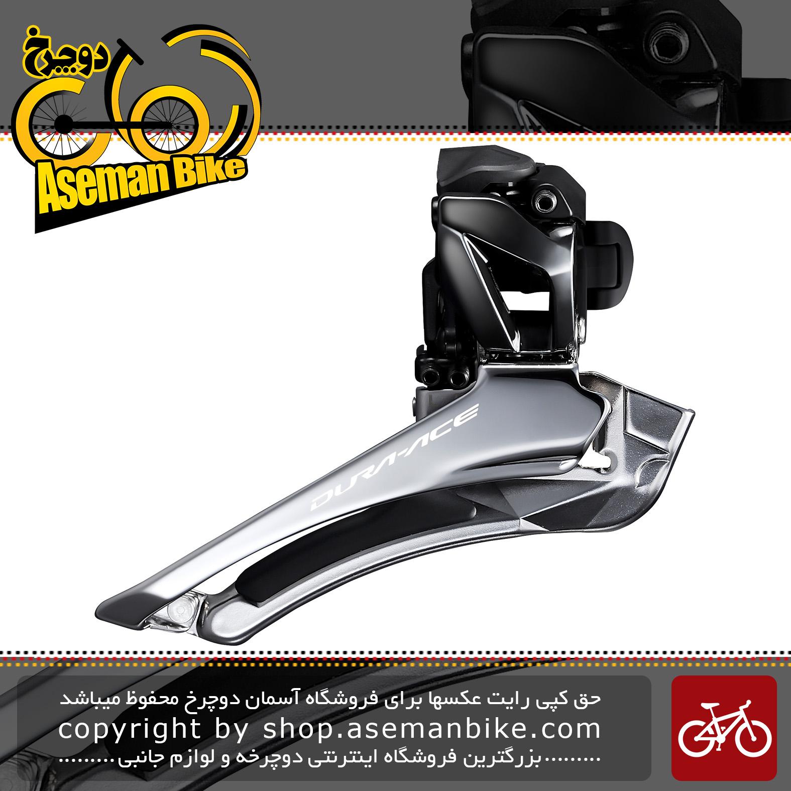 طبق عوض کن دوچرخه شیمانو دورایس Shimano Dura Ace FD R9100 B Front Derailleur (2x11-speed)