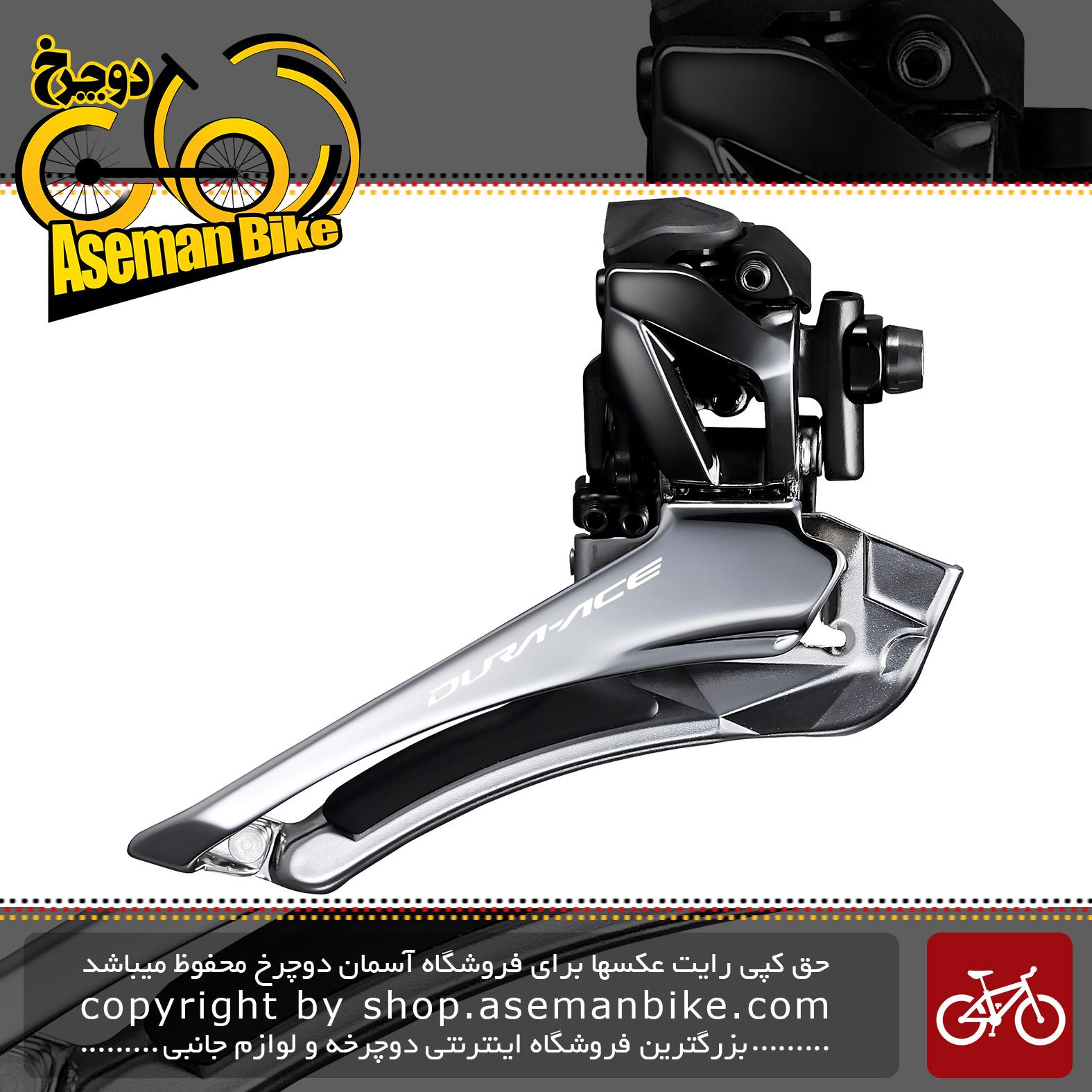 طبق عوض کن دوچرخه شیمانو دورایس بریز آن 9100 Shimano FD R9100 BRAZE ON