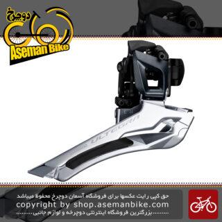 طبق عوض کن دوچرخه شیمانو التگرا 8000 Shimano Ultegra FD R8000 B 34.9