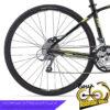دوچرخه جاینت لیو کورسی جاده و شهری بانوان مدل اینوات 2 Giant Liv Invite 2 2015
