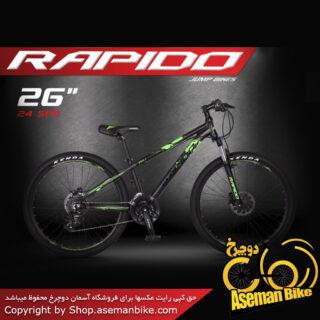 دوچرخه کوهستان راپیدو مدل فاکس1 سایز 26 2017 Rapido Fox1 26