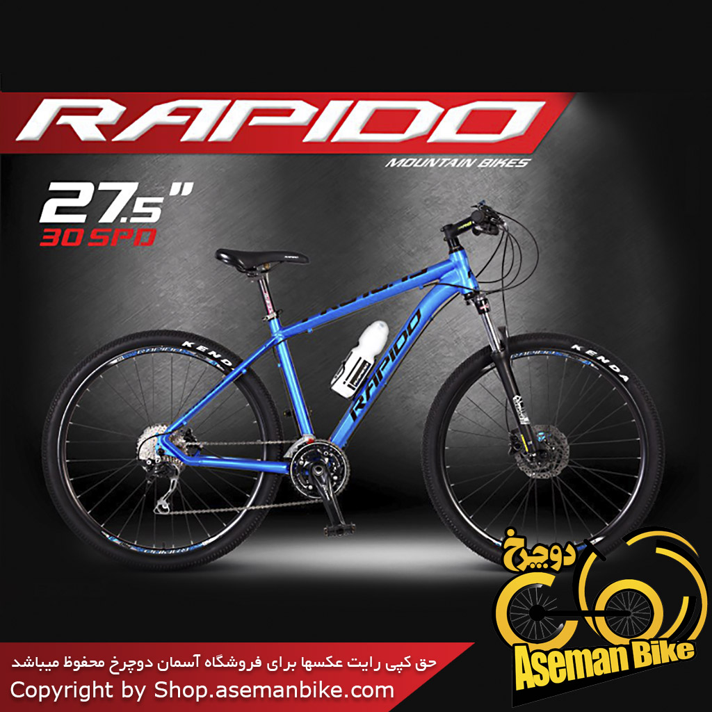 دوچرخه کوهستان راپیدو مدل پرو10 سایز 27.5 2017 Rapido Pro10 27.5