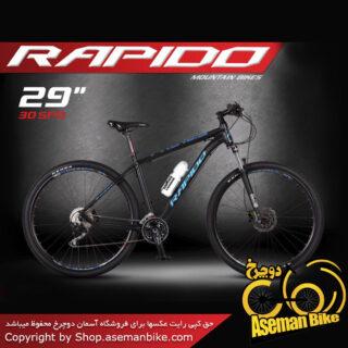 دوچرخه کوهستان راپیدو مدل پرو10 سایز 29 2017 Rapido Pro10 29