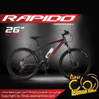دوچرخه کوهستان راپیدو مدل پرو5 سایز 26 2017 Rapido Pro5 26