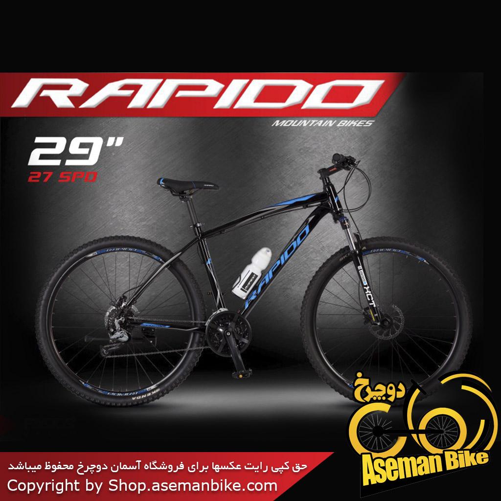 دوچرخه کوهستان راپیدو مدل پرو5 سایز 29 2017 Rapido Pro5 29