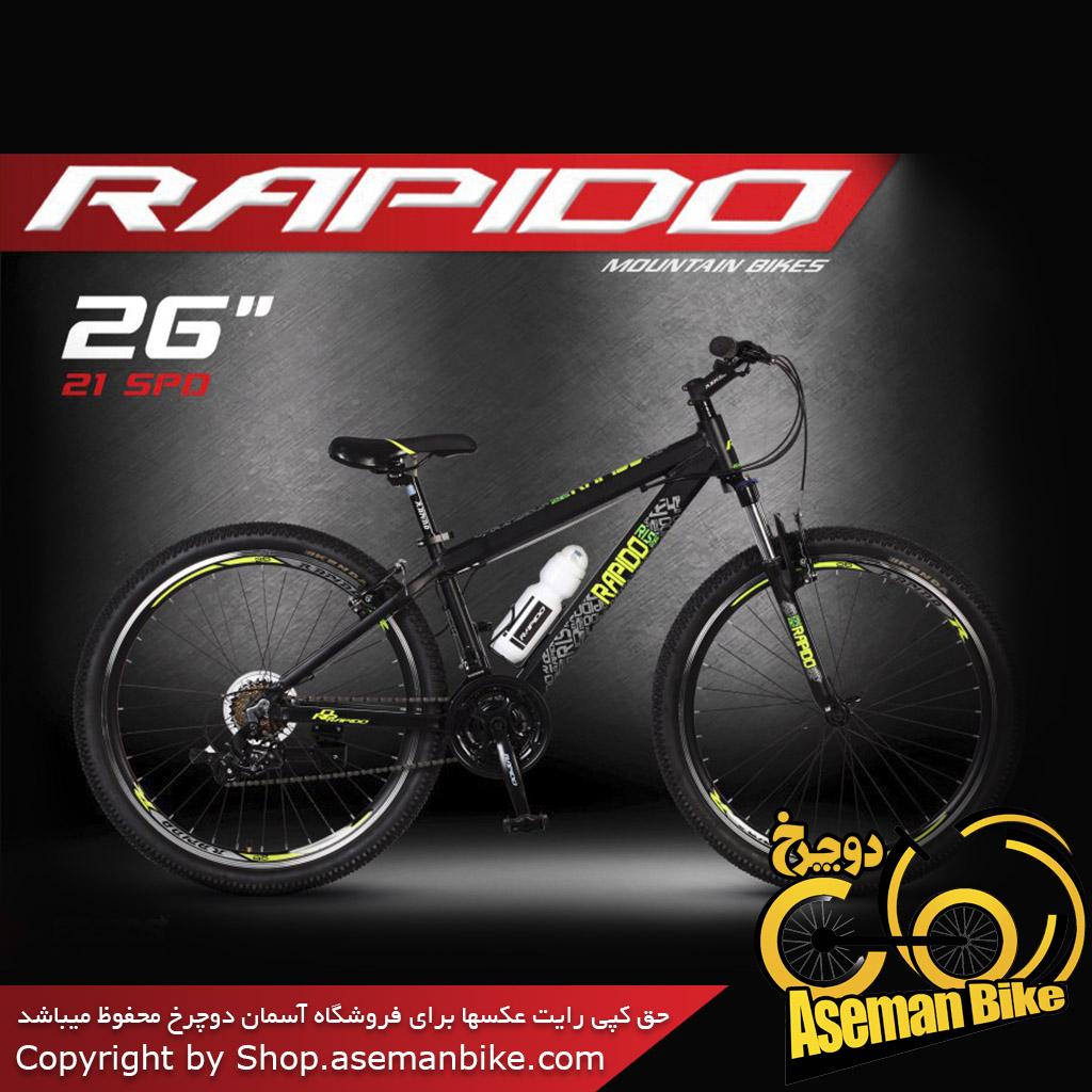 دوچرخه کوهستان راپیدو مدل آر 1.5 سایز 26 ۲۰۱۷ Rapido R1.5 26