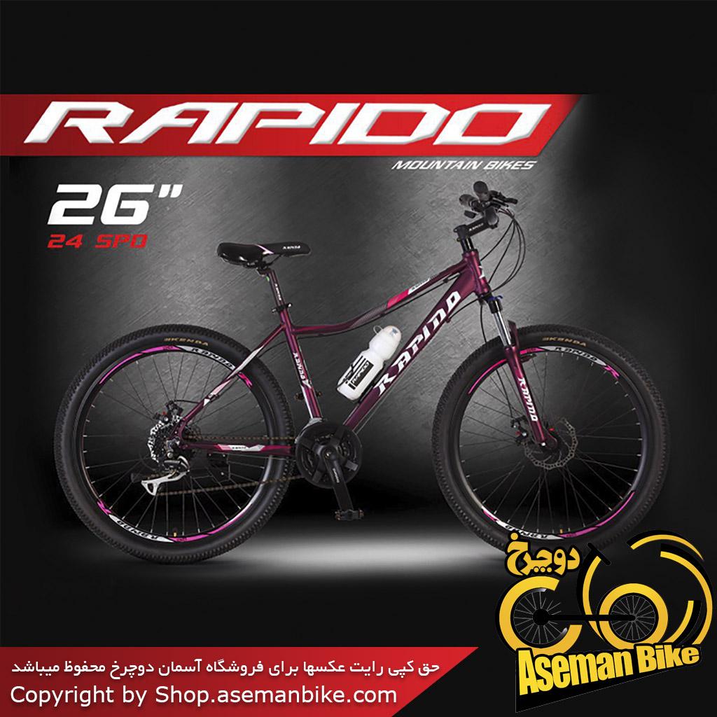 دوچرخه کوهستان راپیدو مدل آر7 سایز 26 2017 Rapido R7 26