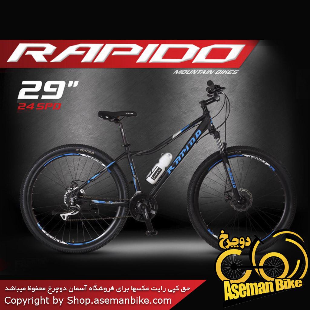 دوچرخه کوهستان راپیدو مدل آر7 سایز 29 2017 Rapido R7 29